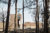 Crematorium Stuifduin, a2o architecten, (Foto: Stijn Bollaert)